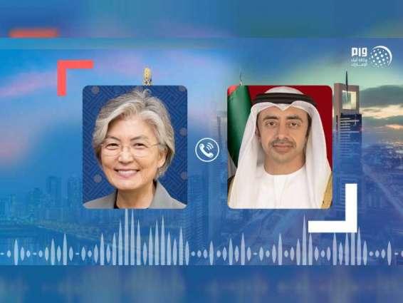 Abdullah bin Zayed, Korean FM discuss bilateral relations, ways to combat COVID-19