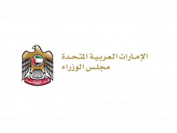 UAE Cabinet adopts resolution to grant paid leave to select categories of Federal Government employees