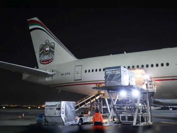 UAE sends aid plane to Colombia to assist efforts to counter COVID-19, repatriates Colombian citizens