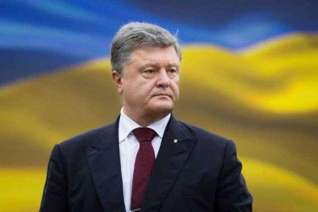 Poroshenko's Lawyers Slam Prosecutor General for New Charges Against Former President
