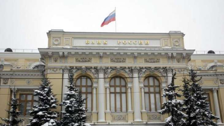 Yearly Inflation in Russia Likely to Stabilize Near 4% Target in 2021 - Central Bank