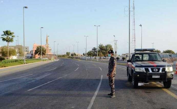 مواطنو محافظة أملج يلتزمون بأمر تقديم منع التجول