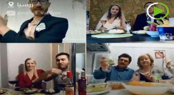 شاھد : احتفال حفل زفاف عبر الانترنیت أثناء الحجر الصحي بسبب فیروس کورونا