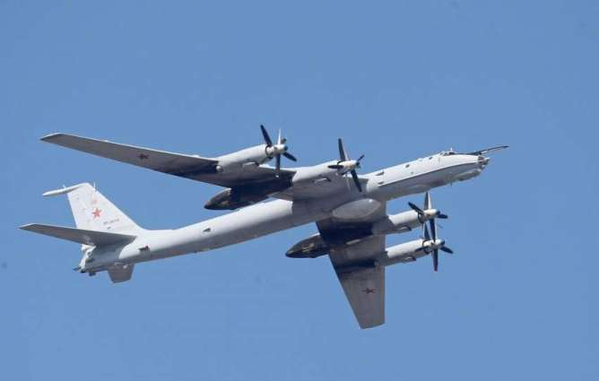 Russian Pacific Fleet's Il-38 Jets Conduct Drills - Eastern Military District