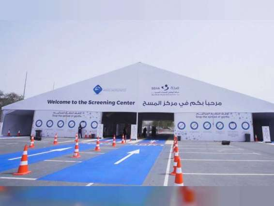 SEHA opens 13 additional drive-through COVID-19 testing centres