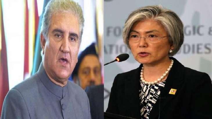 وزیر الخارجیة الباکستاني شاہ محمود قریشي یجري اتصالا ھاتفیا مع وزیرۃ خارجیة کوریا الجنوبیة