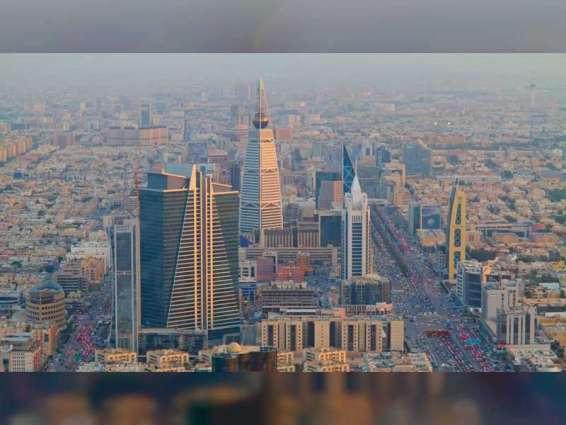 وكالات التصنيف العالمية تؤكد قوة ومرونة الاقتصاد السعودي