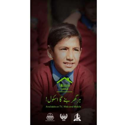 "Punjab Government Launches ""Taleem Ghar"" App for Remote Learning in Covid-19 Lockdown"