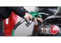 Price of petrol slashed by Rs15, diesel by Rs27