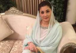 Maryam Nawaz pays tribute to Riskhi Kapoor