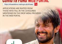 PM launches Web portal to help jobless people