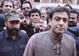 Ramzan Sugar Mills case: Hamza Shehbaz will be indicted today