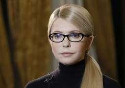 Ukraine's Tymoshenko Declares $5.5Mln as Compensation From US for 'Political Repression'