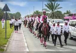 مسيرة فرسان القافلة الوردية العاشرة تسجل أقل عدد إصابات بسرطان الثدي في الإمارات