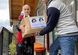 برنامج خادم الحرمين الشريفين لتفطیر الصائمین يواصل تقديم السلال الغذائية في عدة مدن بالبوسنة