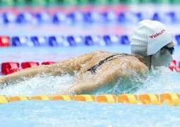European Aquatics Championships Delayed Until May 2021