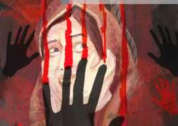 Rape victim lodges FIR against accused after four-year gap of incident in Sargodha