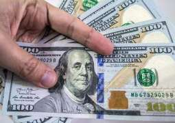 Rupee makes slight recovery against US dollar