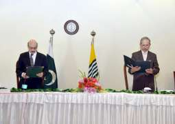 Masood administered oath to new AJKPSC Chairman