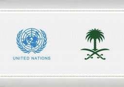 Saudi Arabia to host Yemen pledging event 2020 in June