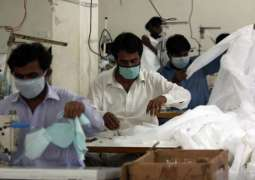 Pakistan reports 667 deaths after 30,941 cases of Coronavirus