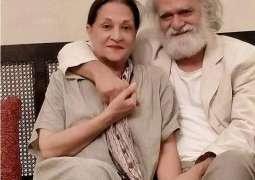 Photo of Samina Ahmad, Manzar Sehbai makes waves on social media
