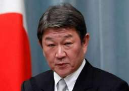 Japan Limits Trips to Another 13 Countries Amid COVID-19 Pandemic - Foreign Ministry