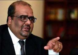 'Sharif family registered companies in the names of employees, transferred millions'