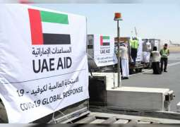 UAE sends medical aid to Montenegro in fight against COVID-19