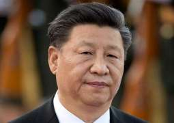 Chinese Leader Xi to Visit South Korea by Year-End - Reports