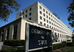US Certifies Iran, 5 Other States for Not Cooperating on Counterterrorism - State Dept.