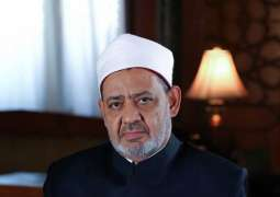 'Pray For Humanity' a memorable occasion to promote amicability: Grand Imam of Al Azhar