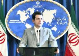 US Ineligible to Assess Iran's Anti-Terrorism Efforts - Iranian Foreign Ministry