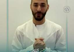 French football star Benzema joins Dubai Sports Council's 'Be Fit, Be Safe' campaign
