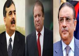 NAB court summons Nawaz Sharif, Zardari, Yousaf Gillani in Toshakhana case