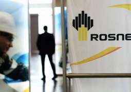 Rosneft Expects Oil Production in 2020 to Be 24Mln Tonnes Lower Than Planned