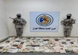 ضبط 575 کیلو جراما من الحشیش المخدر في المرکبة في مدینة نجران بالسعودیة