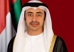 UAE State Minister Denies Top Diplomat's Death