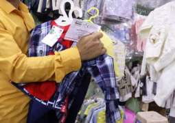 UAE distributes Eid clothes in Yemen's Shabwa