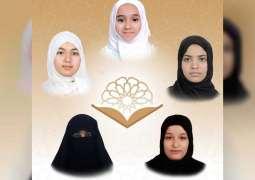 Sheikha bint Saif announces winners of Sheikha Hessa bint Mohammad Al Nahyan Award for Holy Quran