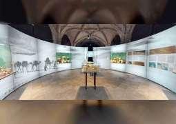 منصة افتراضية لمعرض الآثار بالشارقة في متحف لشبونة الوطني