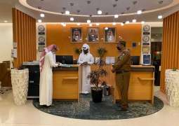 لجنة توطين الوظائف بنجران تتابع التوطين في قطاع الإيواء والسياحة بالمنطقة