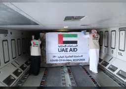 UN facilitates 14 tonnes of urgent medical supplies from the UAE to support COVID-19 response in the occupied Palestinian territory