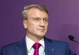 Russian Economy Began Recovery But Сould Grow Faster - Head of Sberbank