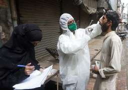 Pakistan reports 986 deaths with 45, 898 cases of Coronavirus