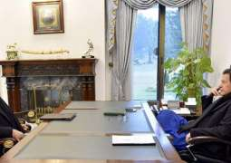 PM says PTI is determined to strengthen national institutions