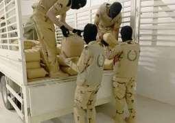 مكافحة المخدرات : إحباط مخطط حوثي لتهريب كمية كبيرة من الحشيش المخدر إلى المملكة والقبض على مهربيها ومستقبليها
