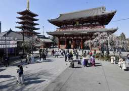 Number of Foreign Tourists in Japan Down by 99.9% in April Due to Pandemic - Reports