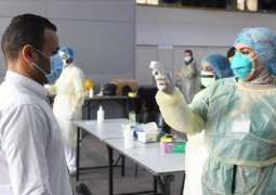 Oman Records 327 New COVID-19 Cases, High Disease Rate Among Foreign Nationals - Ministry