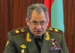 Russia to Create First Military Engineering Academy - Defense Minister Shoigu